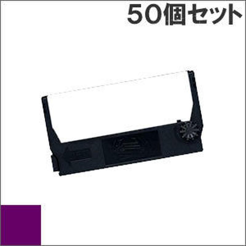 ERC-23 ( P ) パープル インクリボン カセット EPSON(エプソン) 汎用新品 (50個セットで、1個あたり580円です。)