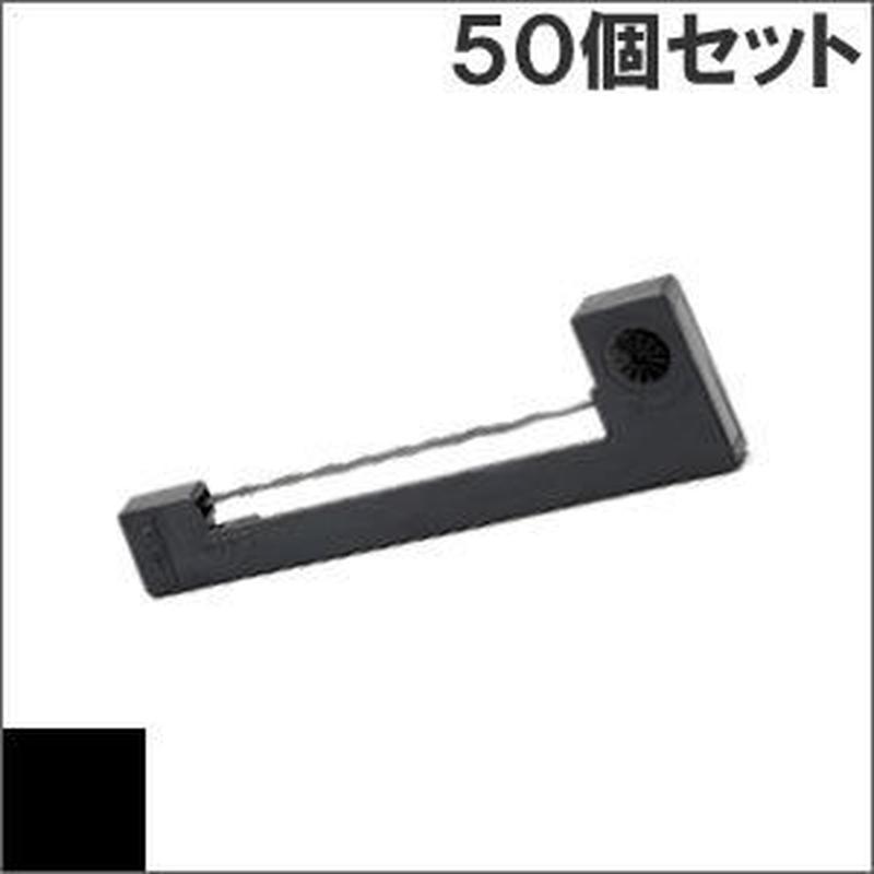 ERC-09(B) ブラック インクリボン カセット EPSON(エプソン) 汎用新品 (50個セットで、1個あたり384円です。)