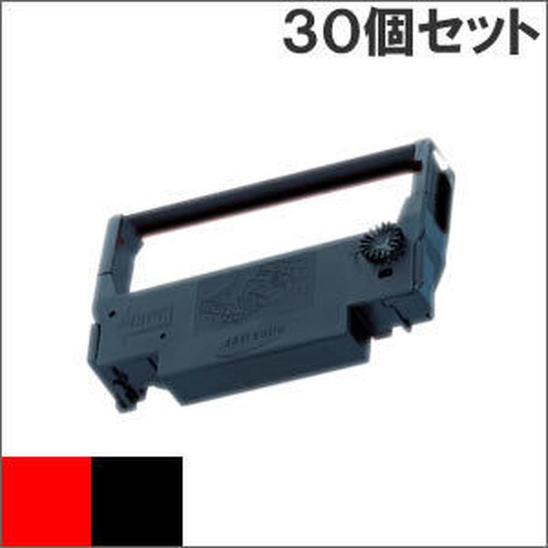 ERC-30 ( BR ) ブラックレッド インクリボン カセット EPSON(エプソン) 汎用新品 (30個セットで、1個あたり770円です。)
