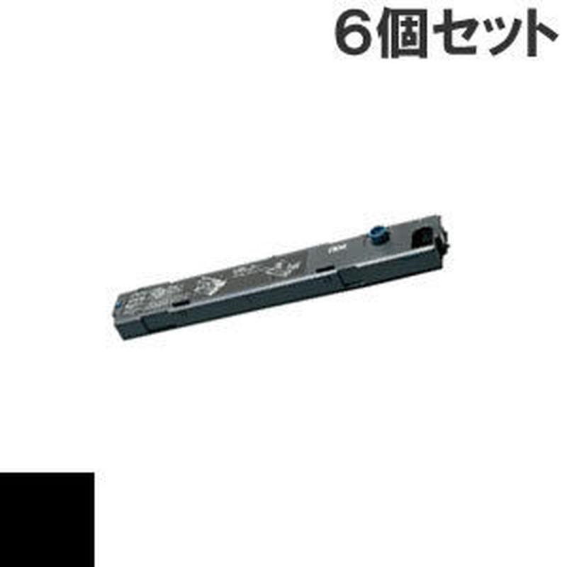 5400 / 84G5349 ( B ) ブラック インクリボン カセット IBM(アイビーエム)Ricoh(リコー) 汎用新品 (6個セットで、1個あたり6600円です。)