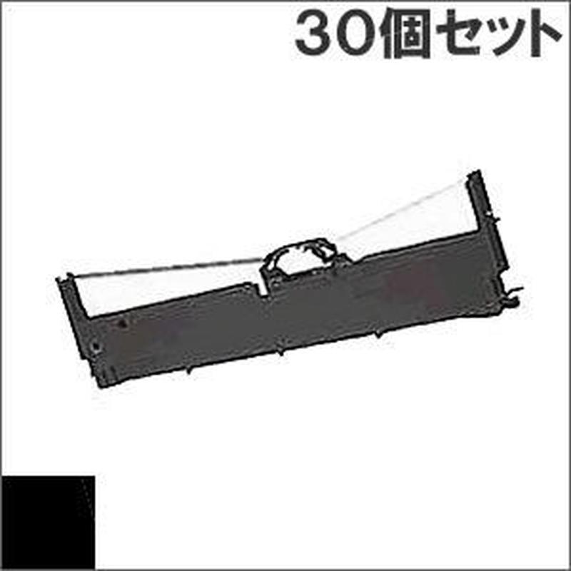 VP930RC ( B ) ブラック インクリボン カセット EPSON(エプソン) 汎用新品 (30個セットで、1個あたり1300円です。)