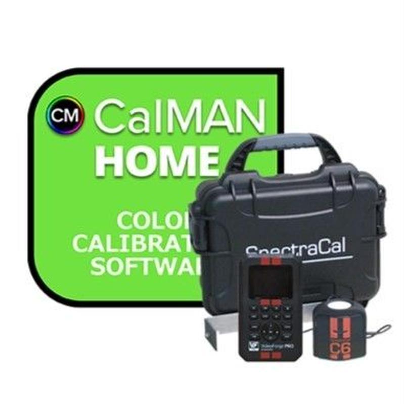 CalMAN Home キャリブレーション・フルバンドル