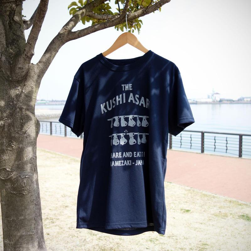 串あさりTシャツ ランナー  Navy × Reflector
