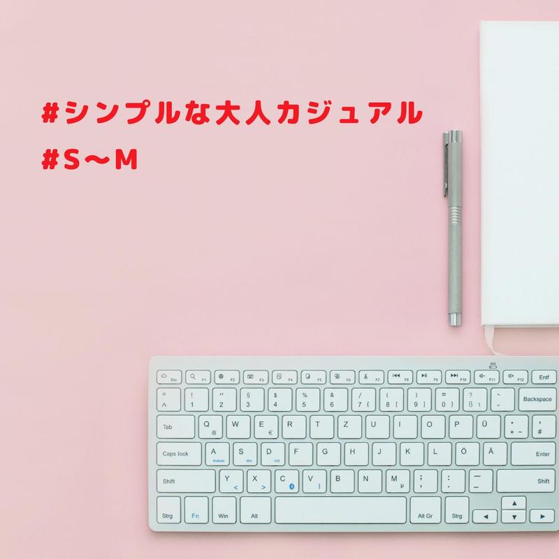 ★S〜M★ シンプルな綺麗カジュアル【3コーデ/ 合計 10点アイテム福袋】