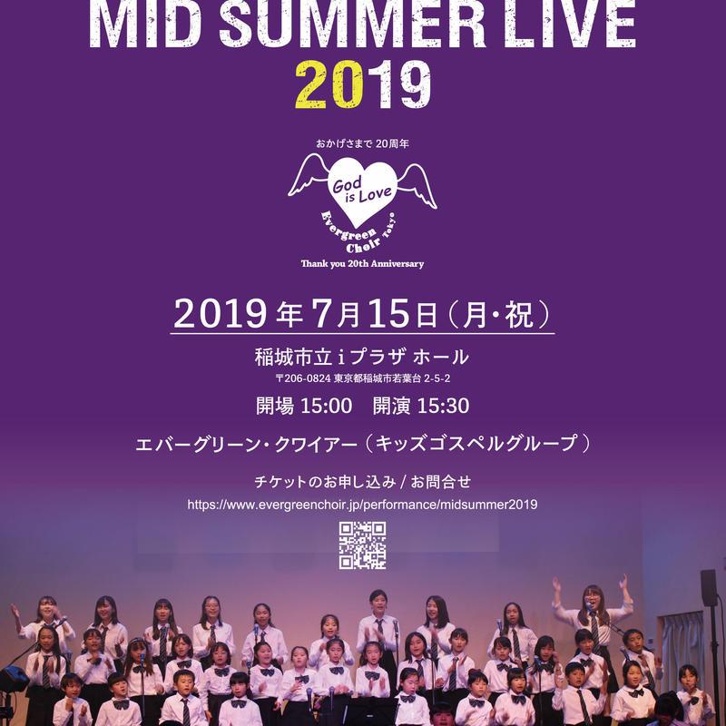 Mid Summer Live 2019