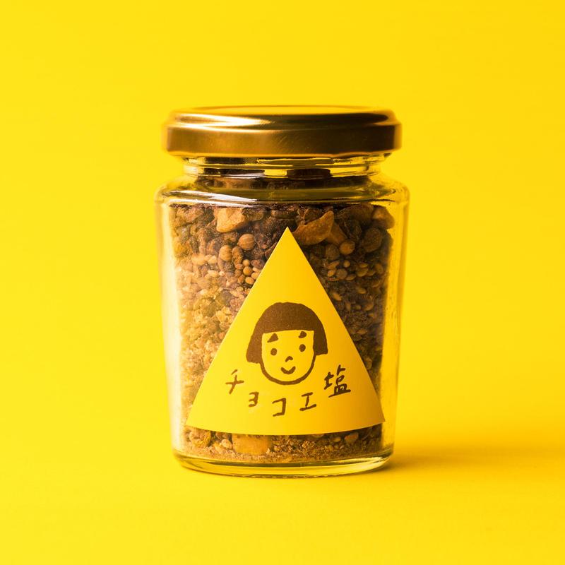 チョコエ塩