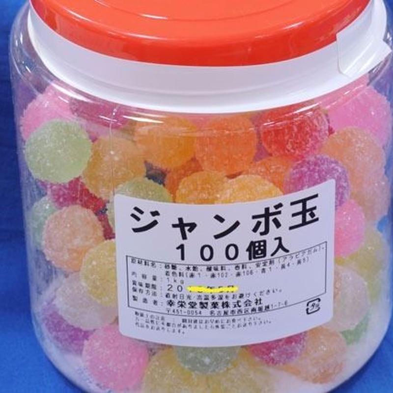 ジャンボ玉 (100粒入り) 懐かしのざら目砂糖付き大玉飴!