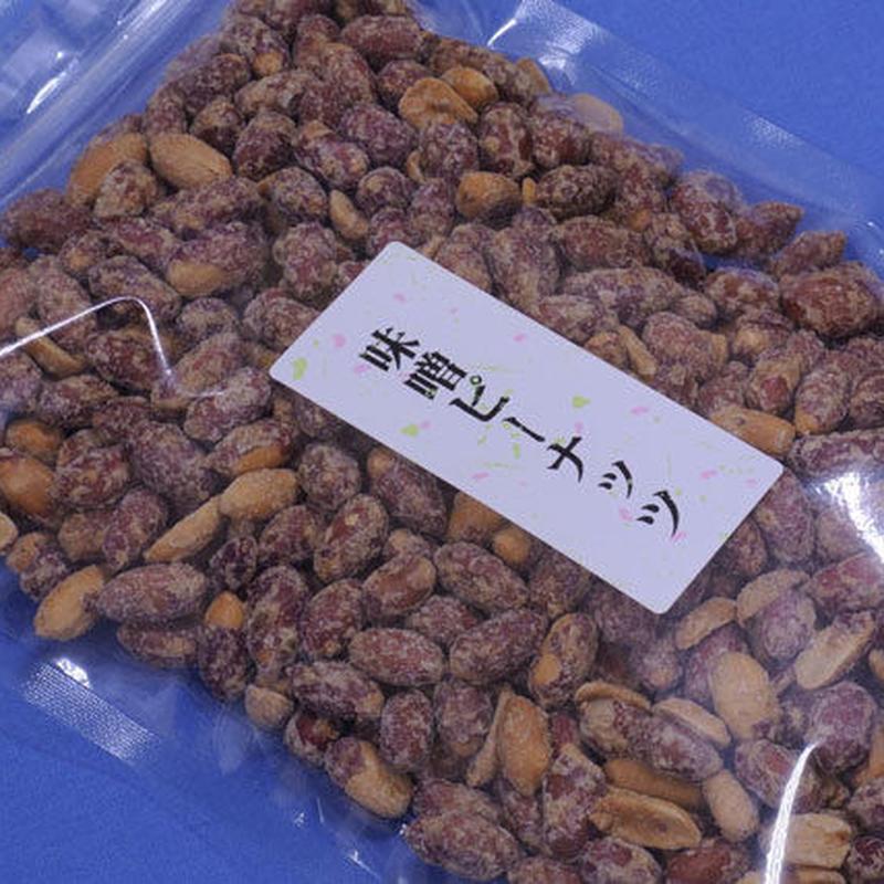 味噌ピーナッツ(たっぷり500g)砂糖みそを絡めた和風味ピーナッツ♪