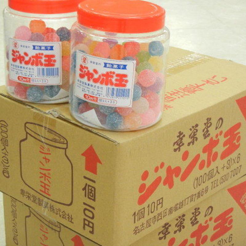 ジャンボ玉(100ヶ玉×6ポット×1ケース)ザラ目砂糖付き大玉飴♪