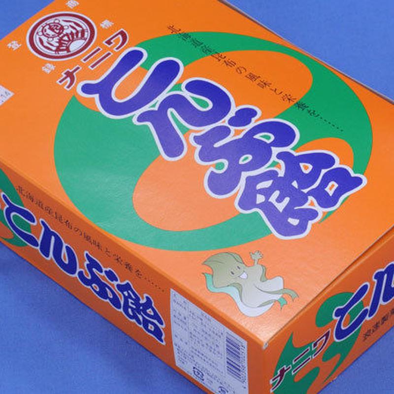 元祖こんぶ飴(どっさり1kg)昔ながらのキャラメル昆布飴♪