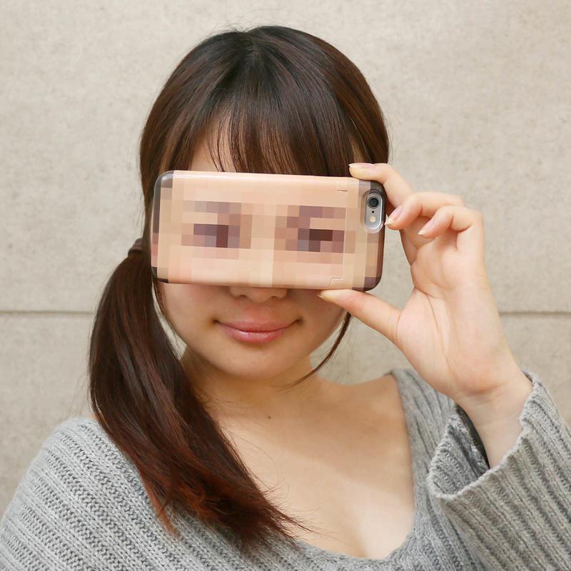 【iPhone6/ 6sケース】eyeMosaic Bar ver.みだしなミラケー -スマホケース型モバイルモザイク-