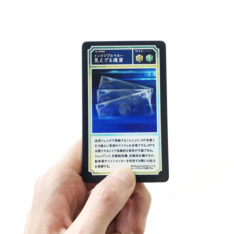 MAGITAL LIFE ‐インビジブルマネー/見えざる通貨‐ (TCG風パスケース)