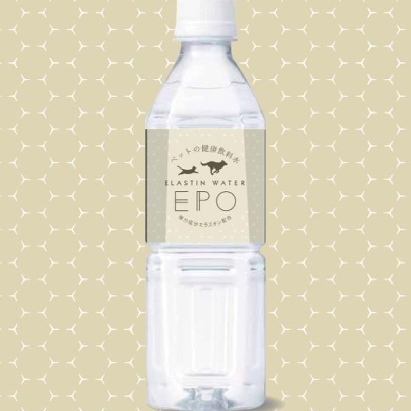 ペット用健康飲料水EPO(エポ)/24本入り