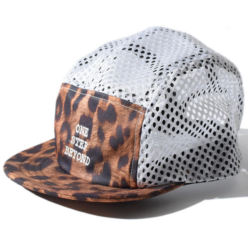 Remedy Cap(Brown)
