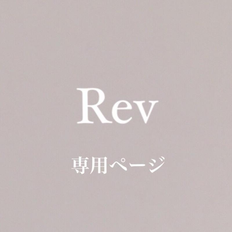 kotaro_様 専用ページ