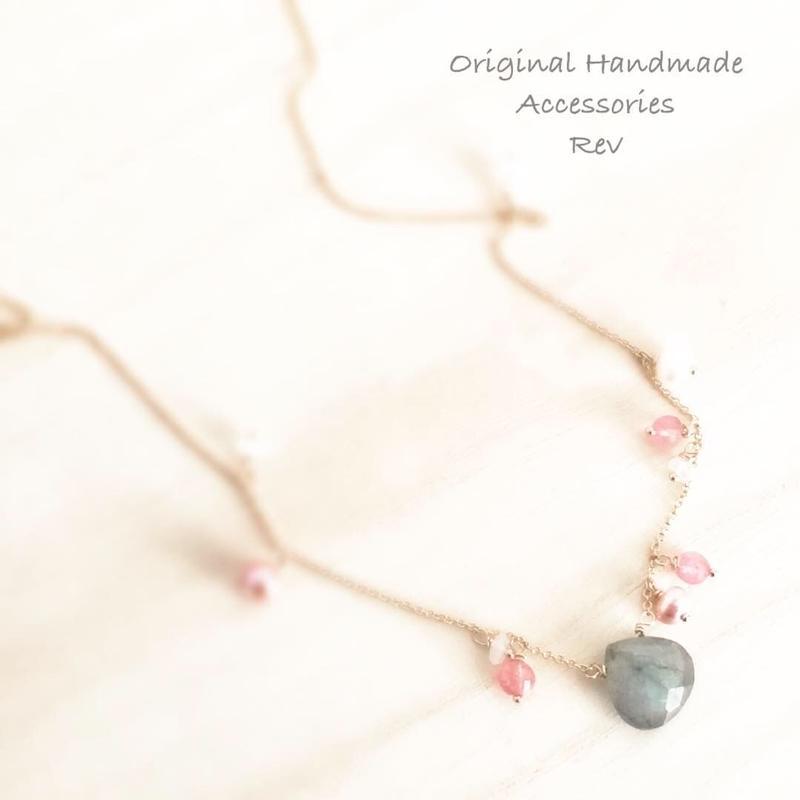 ラブラドライト×ピンク系天然石のランダムネックレス K14GF