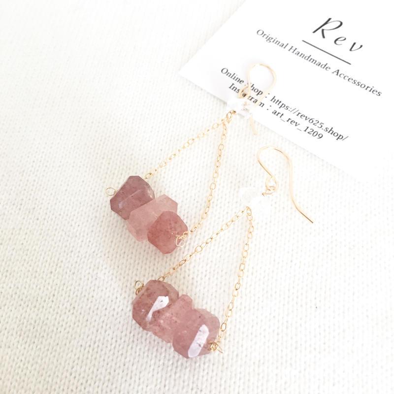 アフリカンストロベリークォーツ×ハーキマーダイヤモンドのブランコピアス(イヤリング) K14GF