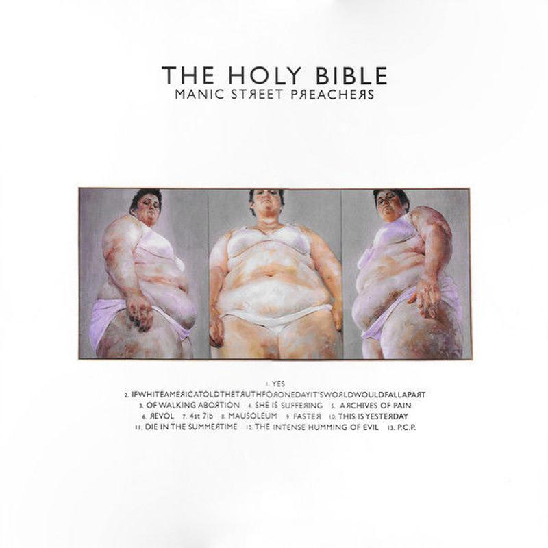 新品レコード マニック・ストリート・プリーチャーズ Manic Street Preachers  ザ・ホーリー・バイブル The Holy Bible アナログLP