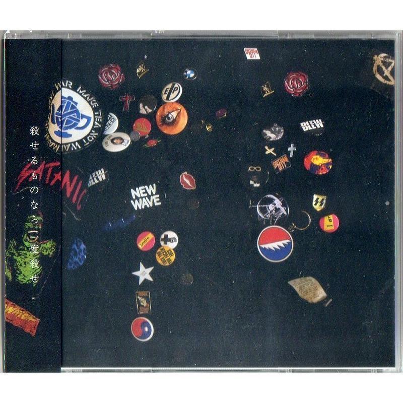DIRT II(2) 初回限定盤 (2CD+DVD) / KOHH