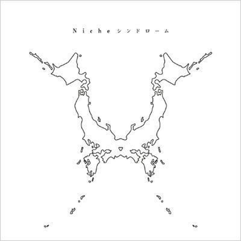新品 nicheシンドローム / ONE OK ROCK(ワンオクロック