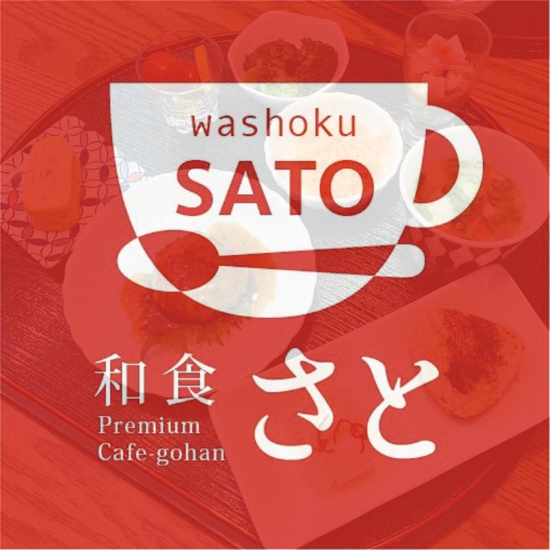 Sato店長が愛する味覚「和食さと御膳」