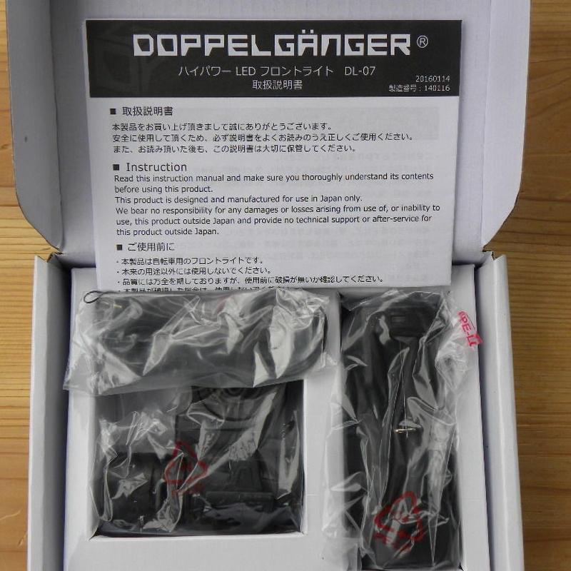 DOPPEL GANGER ハイパワー LED フロントライト