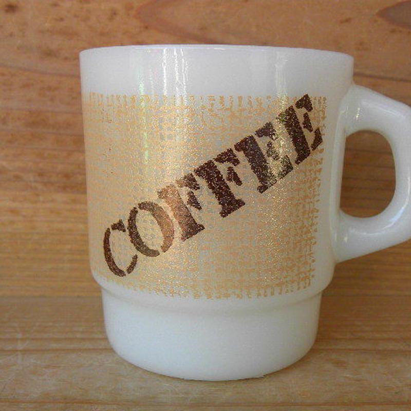 ミルクガラス FIRE KING COFFEE