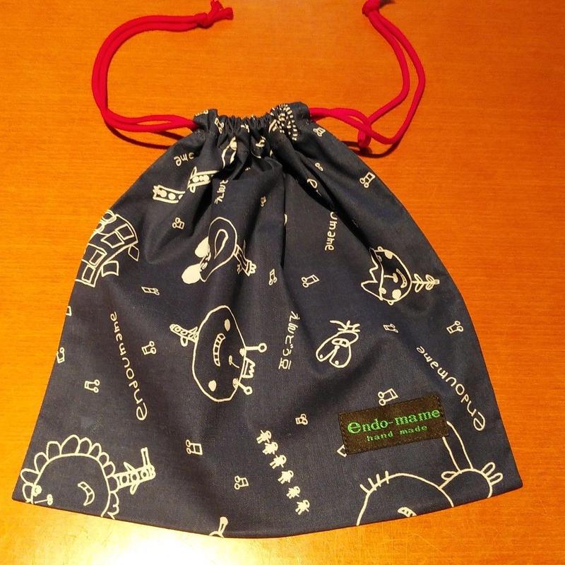 くるみちゃん巾着袋(紺色)