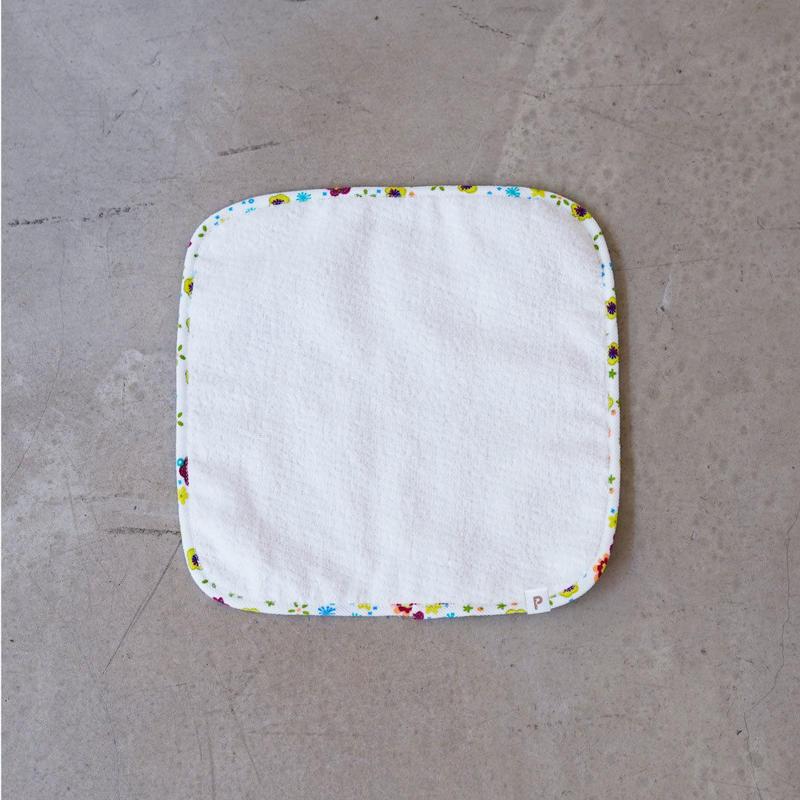 Rotterdam  Towel