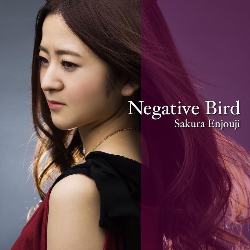 """Album """"Negative Bird"""""""