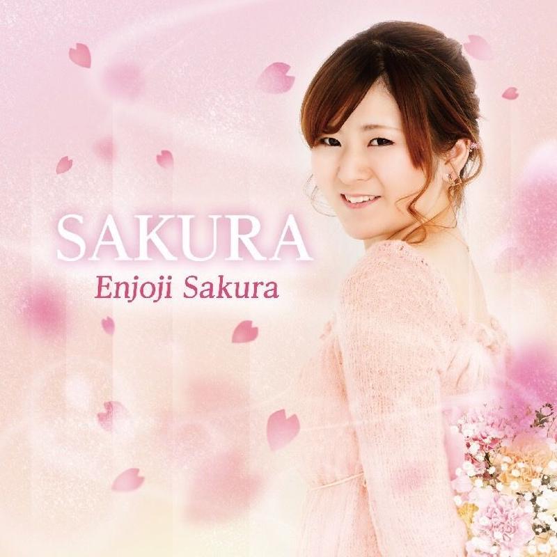 """1st single   """"SAKURA"""""""