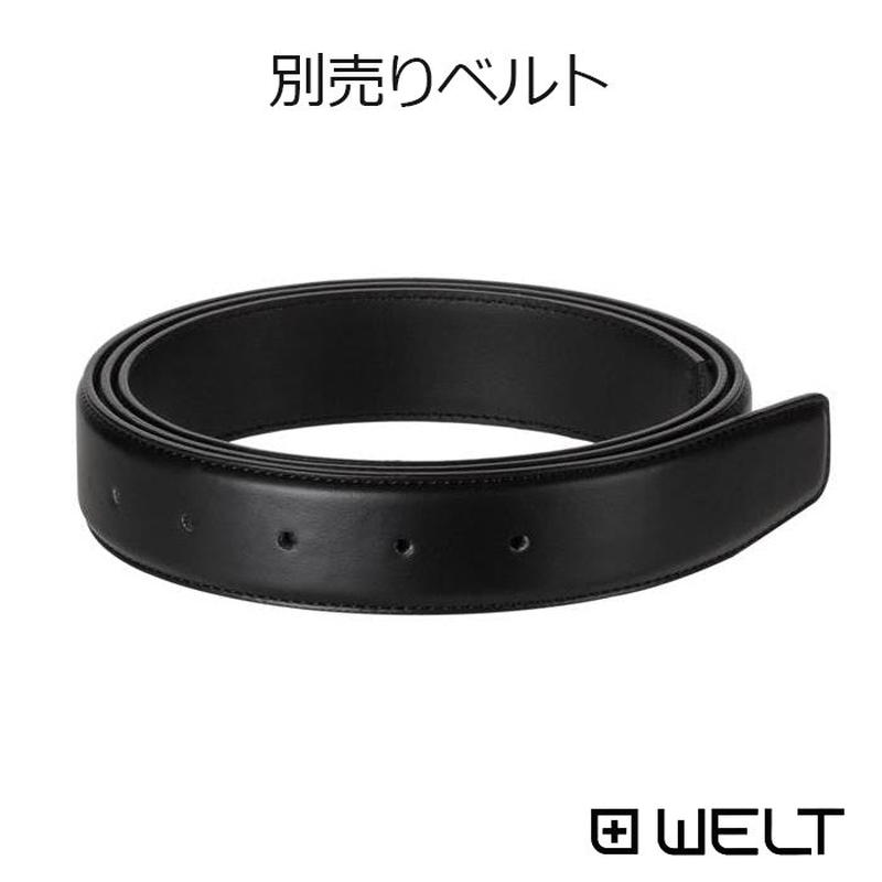 別売りベルト@スマートベルト WELT GL(Guaranteed Leather)