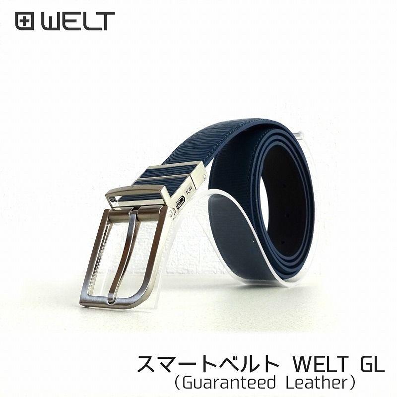 スマートベルト WELT GL(Guaranteed Leather)ピーコックブルー
