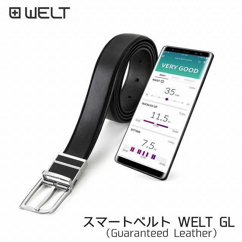 スマートベルト WELT GL(Guaranteed Leather)ブラック