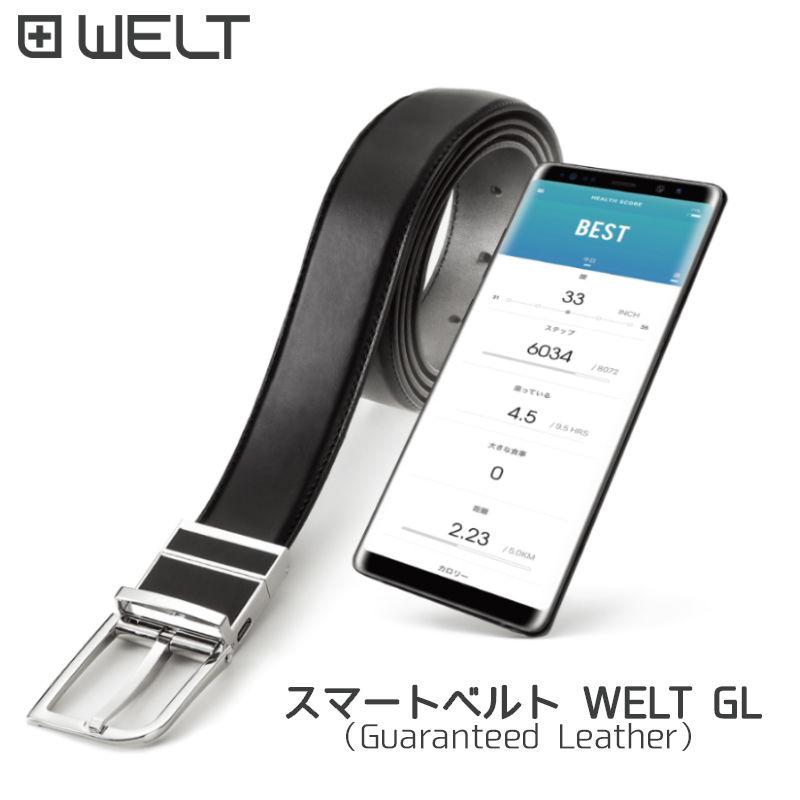 スマートベルト WELT GL(Guaranteed Leather)