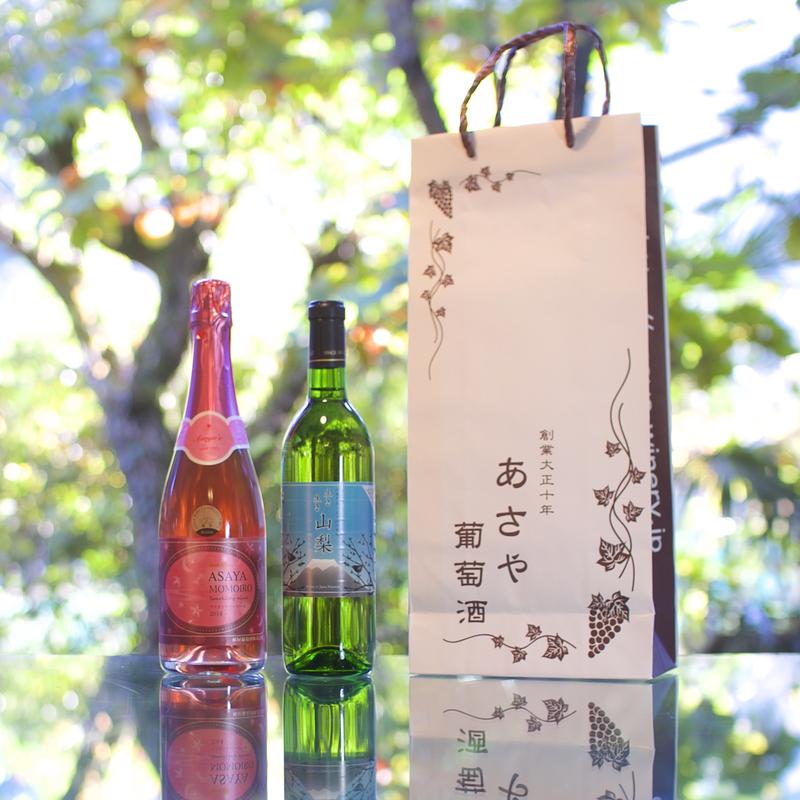 ワイン用紙袋【2本用】