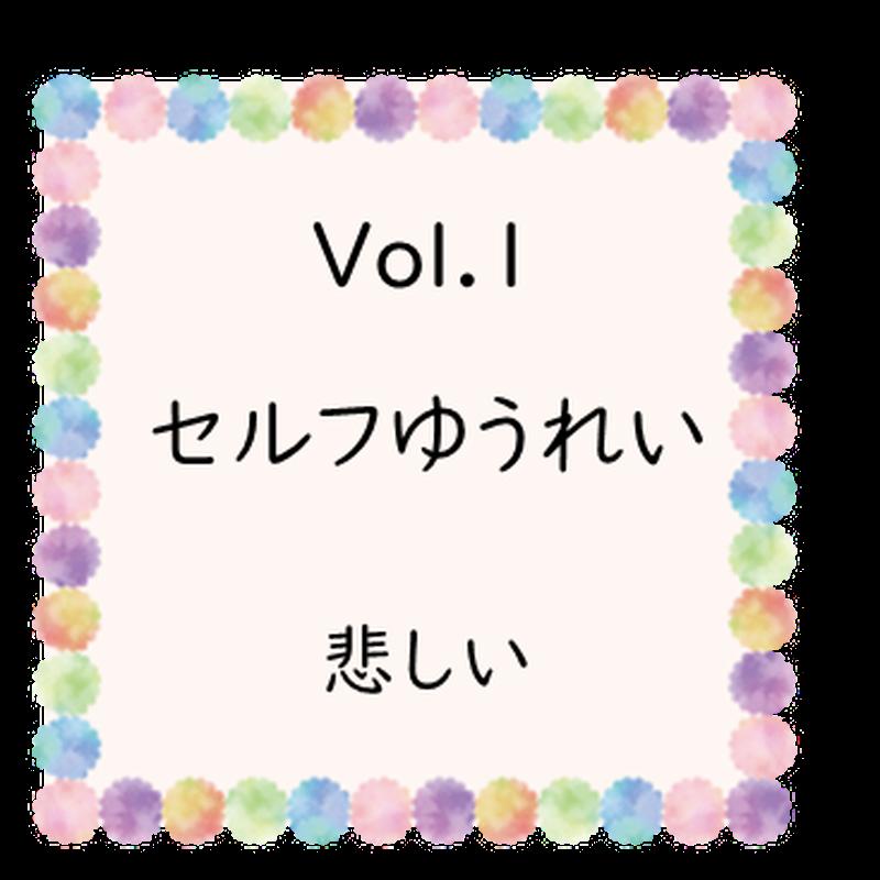 【本編】~セルフゆうれいを成仏するオリジナルストーリー瞑想〜  Vol.1【悲しみに寄り添う母なる大地、地球とのストーリー】Thamba