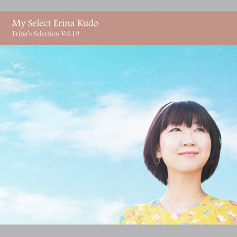 Erina's Selection Vol.19 (Mini Album)
