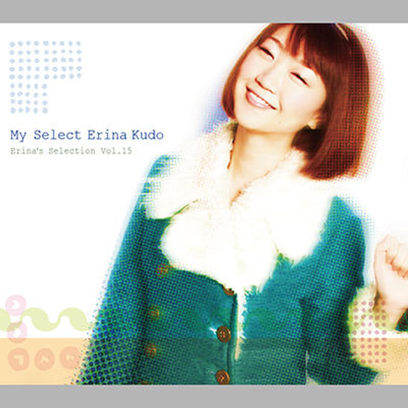 Erina's Selection Vol.15 (Mini Album)