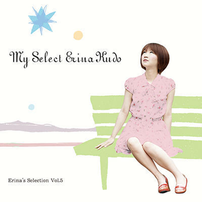 Erina's Selection Vol.5(Mini Album)