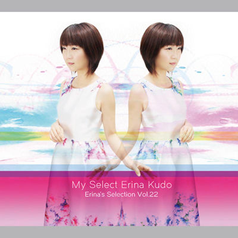 Erina's Selection Vol.22 (Mini Album)