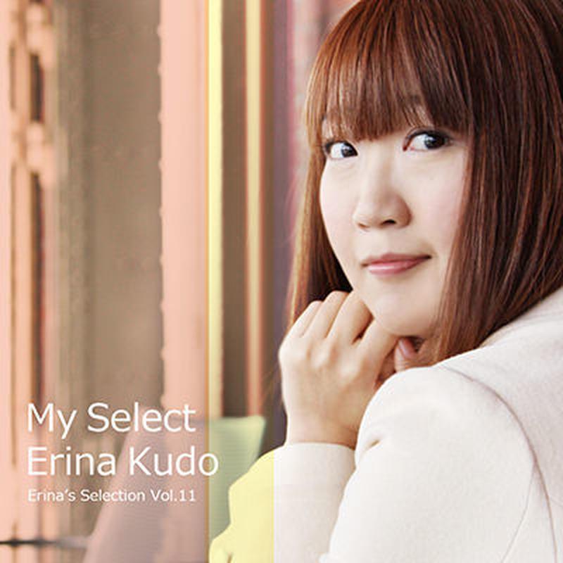 Erina's Selection Vol.11 (Mini Album)