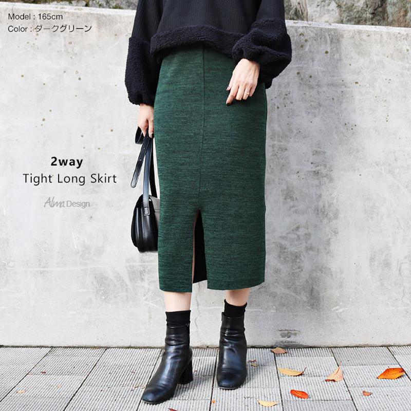 《即納》【EruMon】ニットソータイトスカート ロングスカート ミディアムスカート