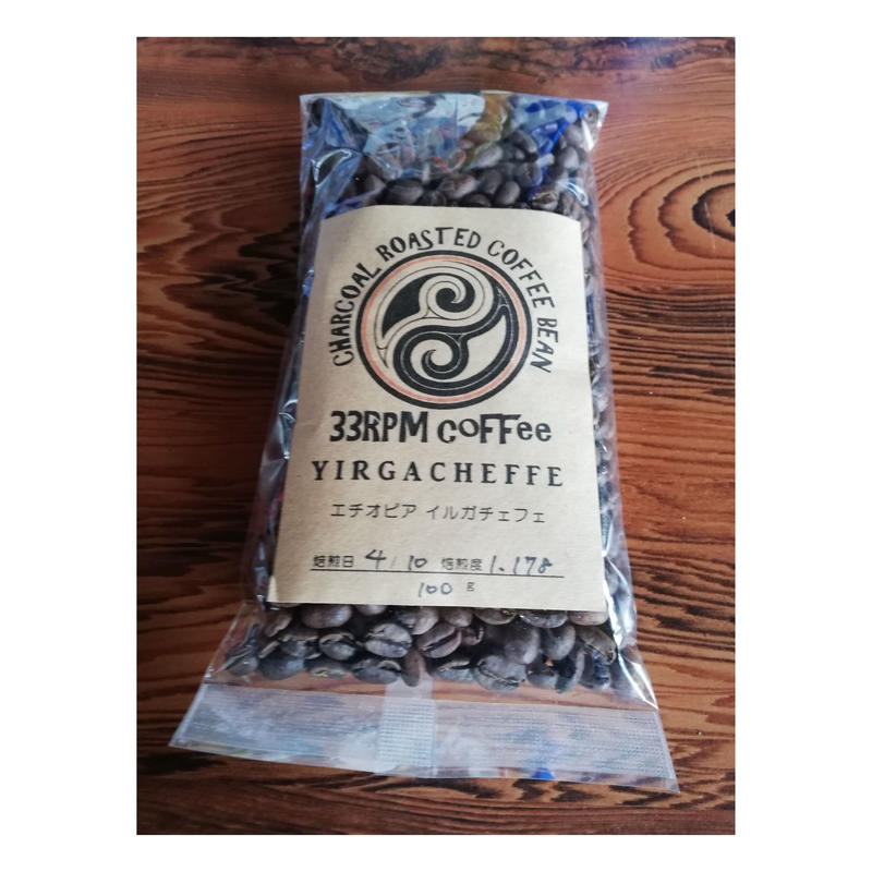 自家焙煎コーヒー豆100g エチオピア イリガチェフェG-2