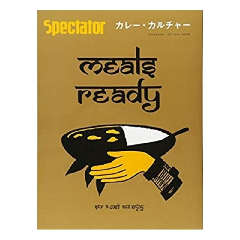 SPECTATOR|特集「カレー・カルチャー」|Vol.40