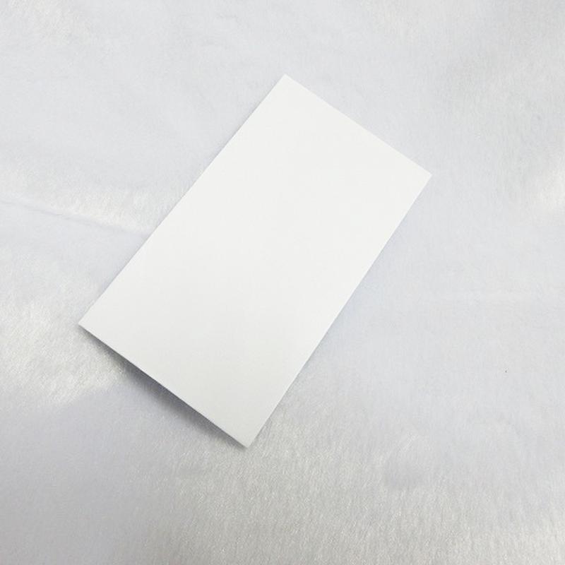 一般的お守りタイプ:魔除け祓い系強化板