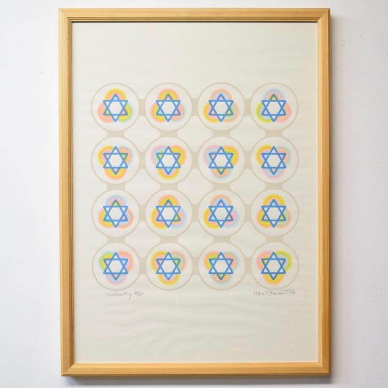 1973's Hexagonal star silkscreen print 018