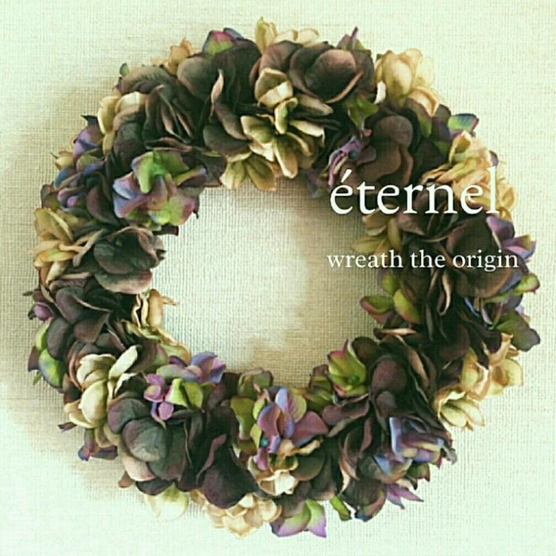 brown wreath  φ25