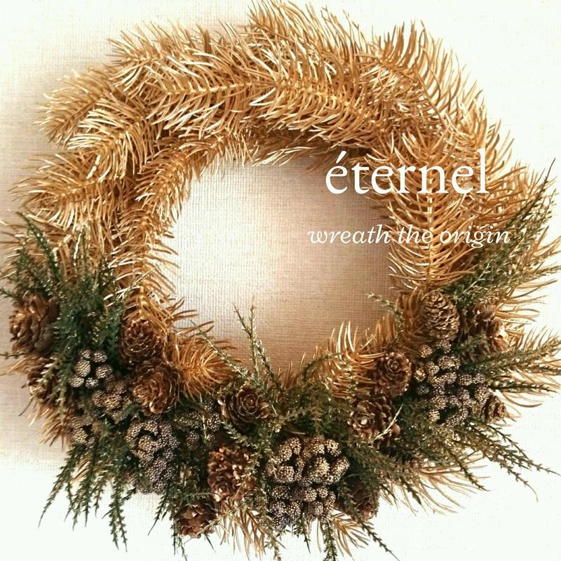 goldpine wreath  φ28