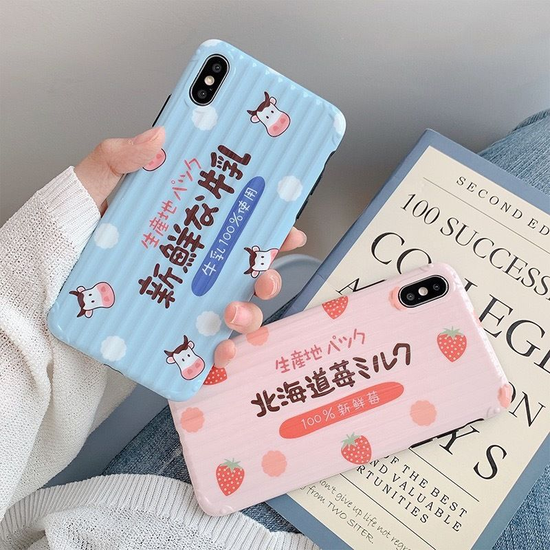 Milk package  iphone  case